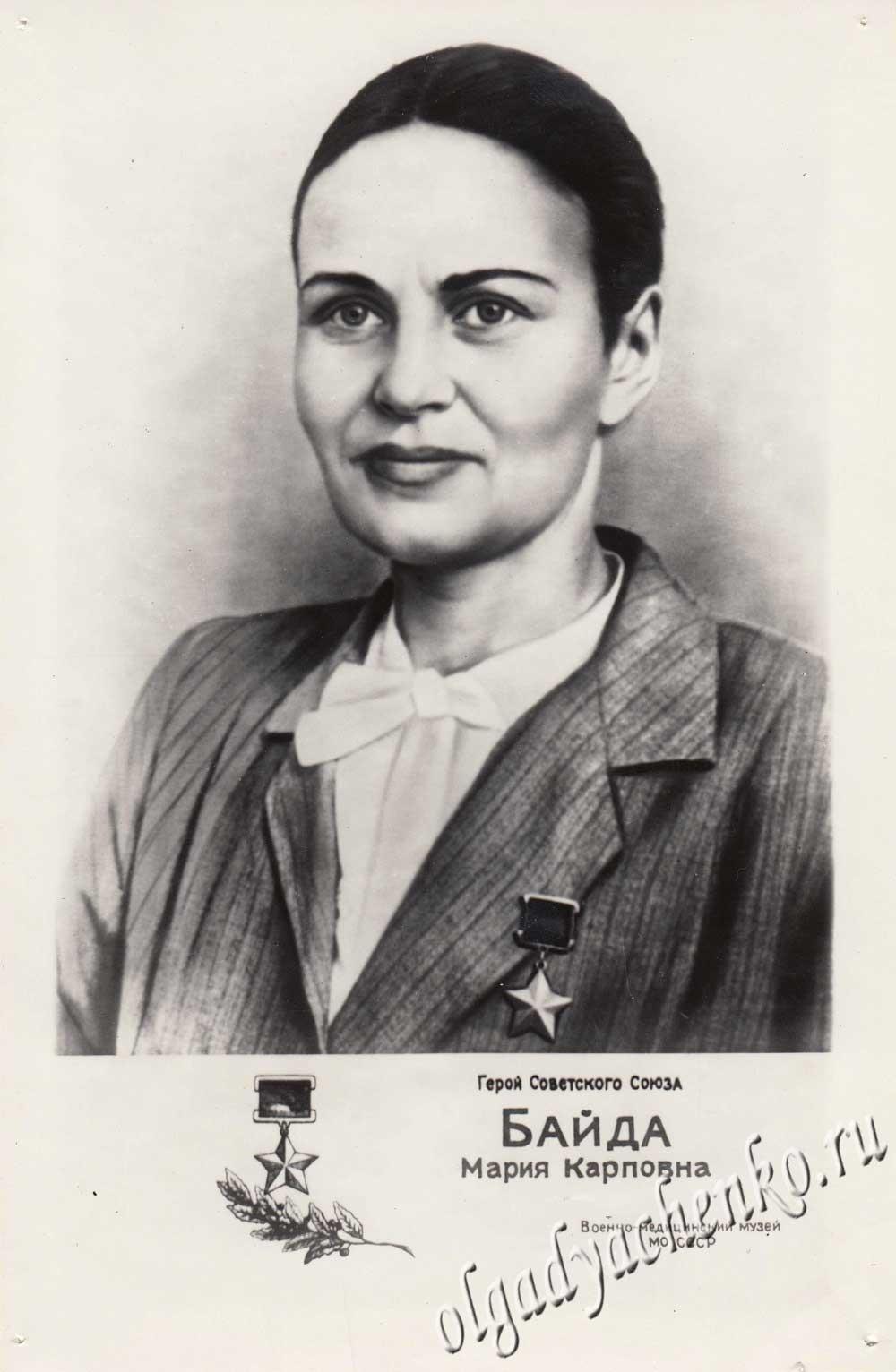 Байда Мария Карповна