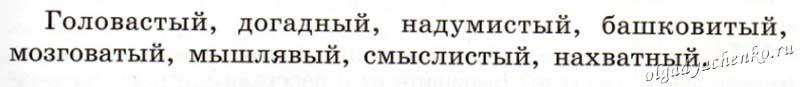 Упр 168