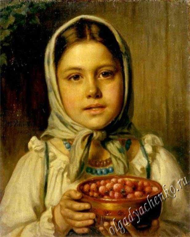 Н. Рачков. Девочка с ягодами